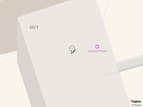 Ткани на карте Перми