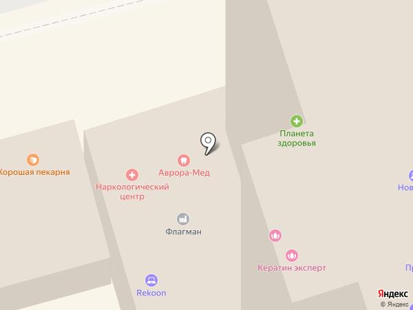 Буррито club на карте Перми