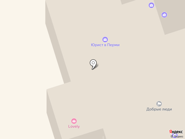 АВАТАР на карте Перми