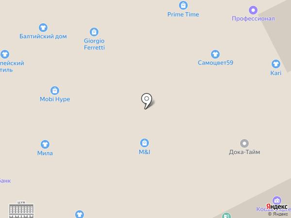 Pretty Place на карте Перми