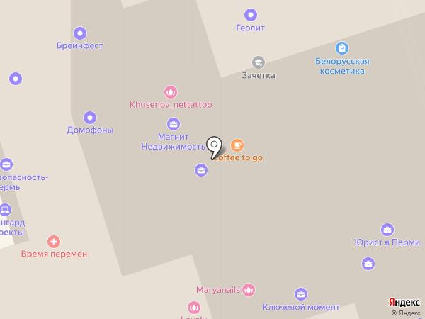 ProRainbow на карте Перми