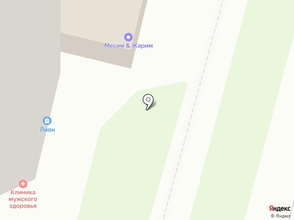 Мясной магазин на карте Перми