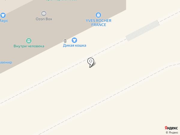 Маникюрный кабинет на карте Перми