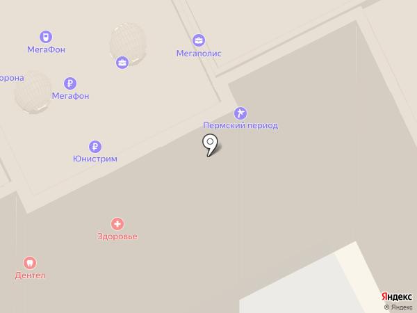 БИЗНЕС-помощник на карте Перми