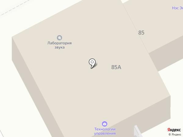 Банкомат, Росгосстрах банк, ПАО на карте Перми