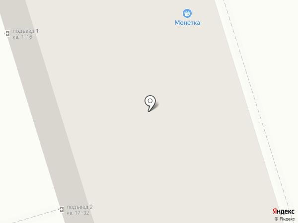 ЗдравСити на карте Перми