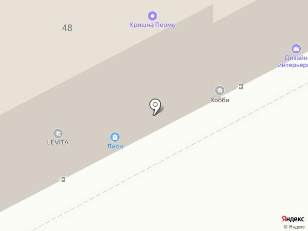 Жемчужина на карте Перми