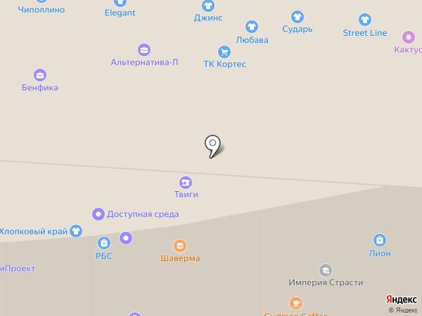 Магазин хозяйственных товаров на карте Перми