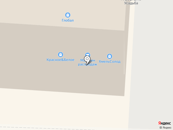 DOLCE DONNA на карте Перми
