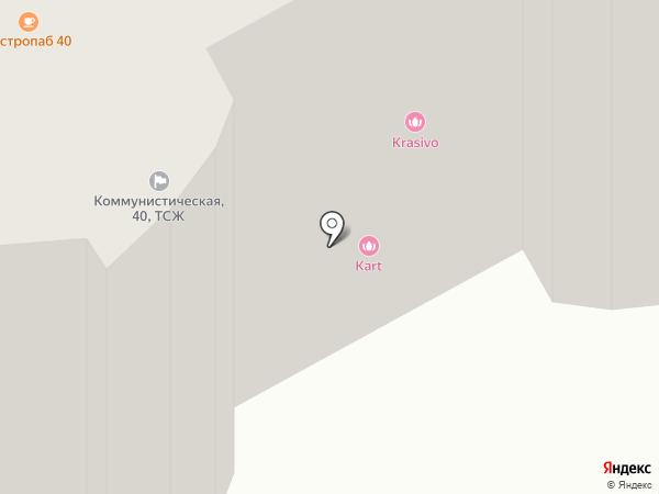 Эвита на карте Перми