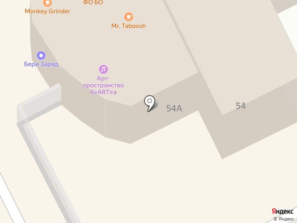 ВИЗИОН на карте Перми