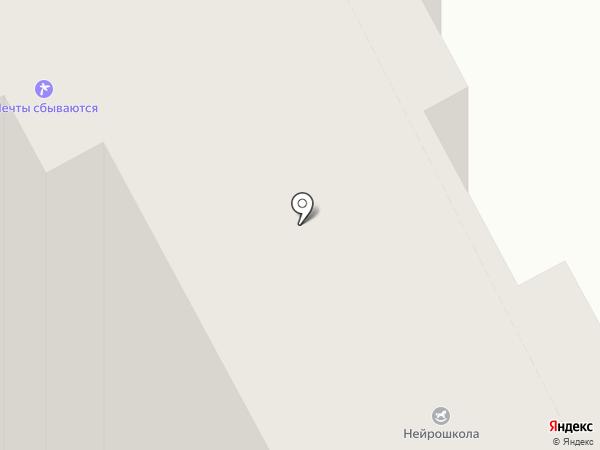 Золушка на карте Перми