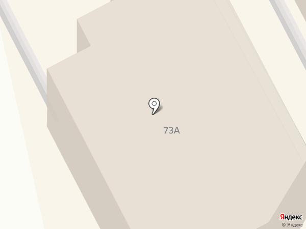 Хуторок-Шашлык-Башлык-Пельменная на карте Перми