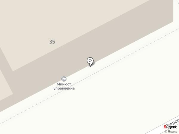 Управление Министерства юстиции РФ по Пермскому краю на карте Перми