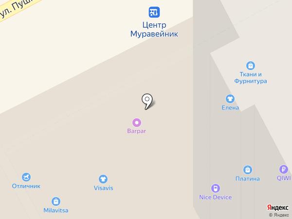 По карману на карте Перми