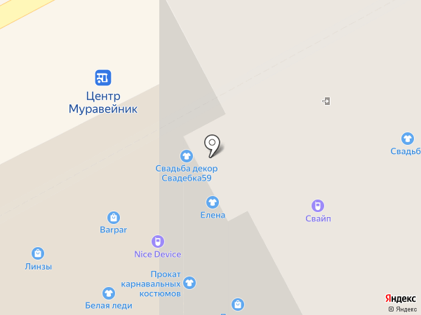 Солнечный зайчик на карте Перми