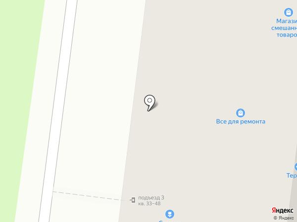 Магазин посуды и хозяйственных товаров на карте Перми