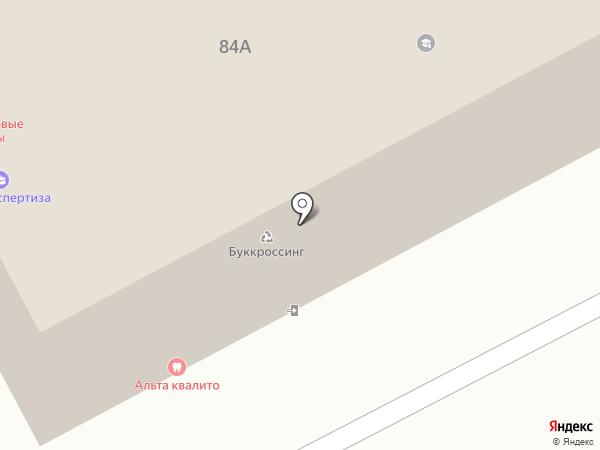 Пермское авиапредприятие на карте Перми