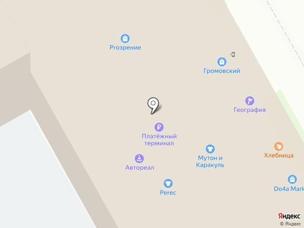 Абсолют принт на карте Перми