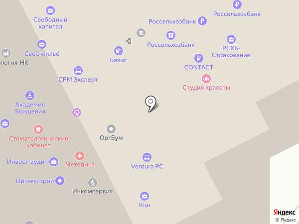 Пермское региональное отделение Российского общества оценщиков на карте Перми