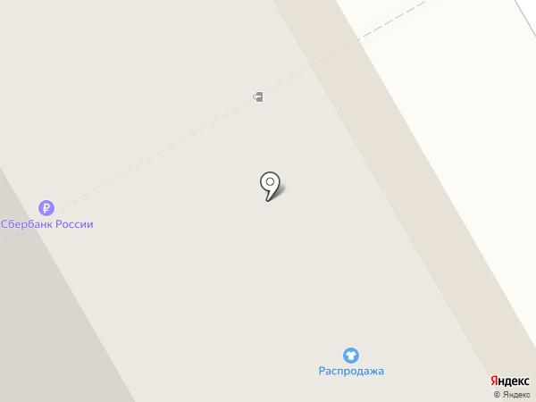 Империя на карте Перми