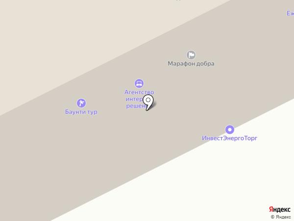 Адвокатский кабинет Кишмерешкиной Н.И. на карте Перми