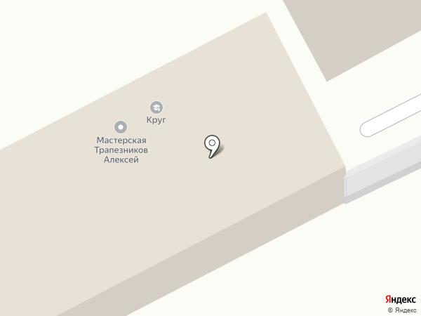Сеновал на карте Перми