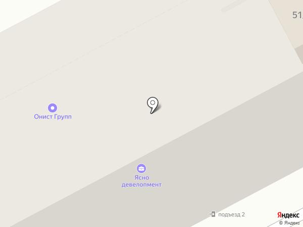 GEOX на карте Перми