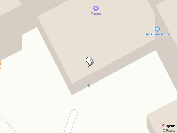 Компьютерные решения на карте Перми