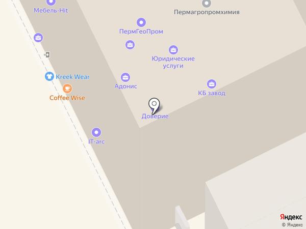 СК Контакт на карте Перми