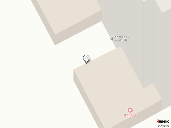 Белый Журавль на карте Перми