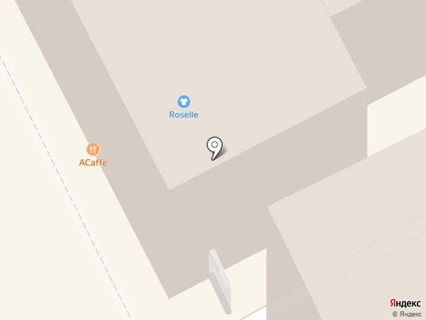 Emporio Armani на карте Перми