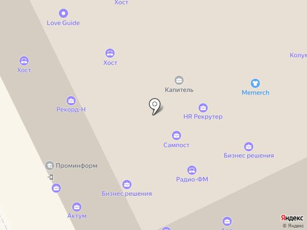 Радио-ФМ на карте Перми
