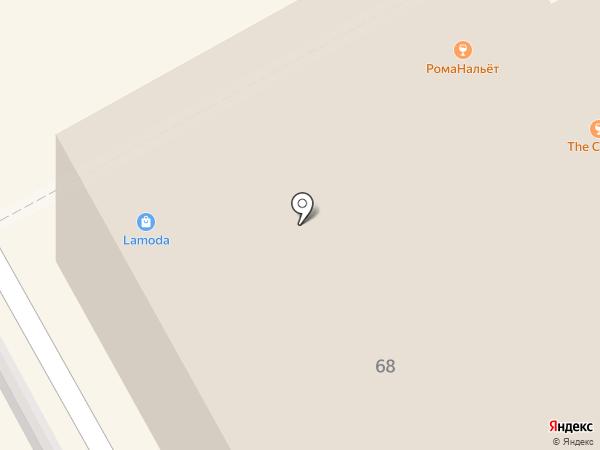 РомаНальет на карте Перми