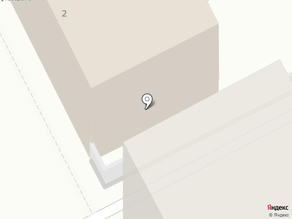 СтандартНафта на карте Перми