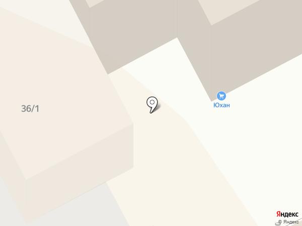 Shoese на карте Перми