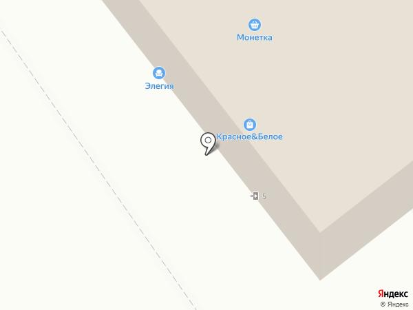 ОСАГО УФА на карте Уфы