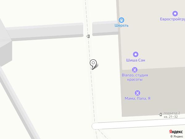 Мастерская по ремонту бытовой электроники на карте Перми