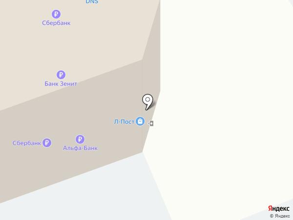 Семья на карте Перми