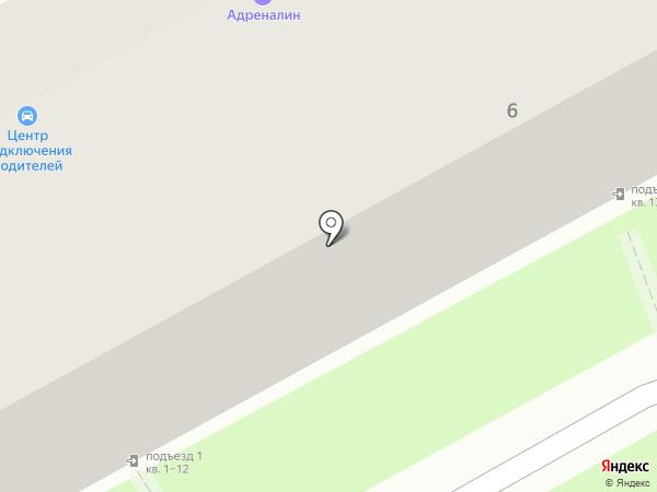 Единая Ремонтная Служба на карте Перми