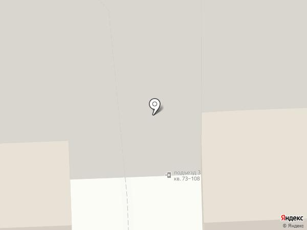 Sofia на карте Перми