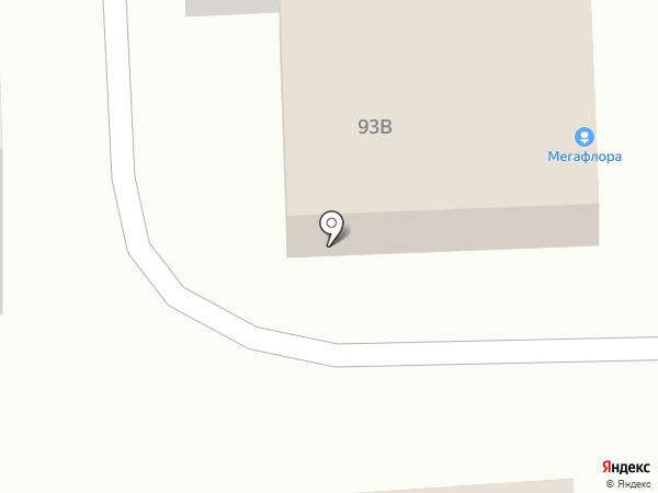 Магазин цветов и игрушек на карте Перми