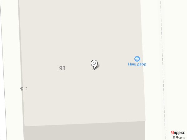 БАТЯ на карте Перми
