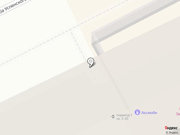 Домашняя пекарня на карте Перми