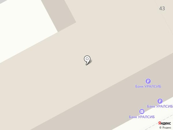 Натали Турс на карте Перми