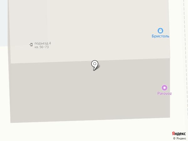 Бухта на карте Перми