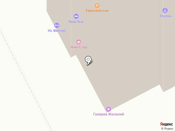 МИЛАНД на карте Перми