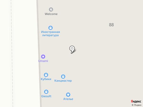 Канцмастер на карте Перми
