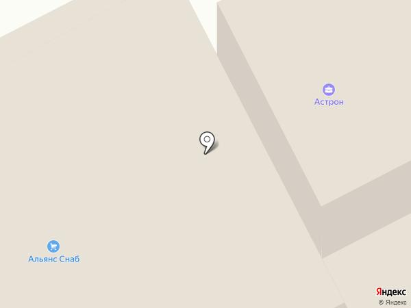 Папина Кухня на карте Перми