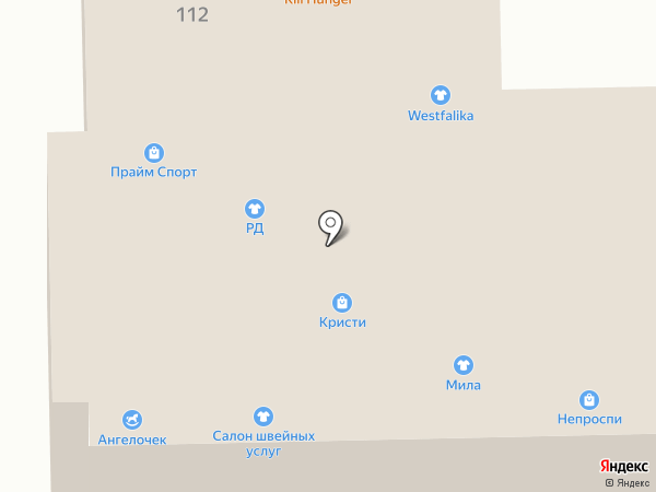 Хлопковый кРай на карте Перми